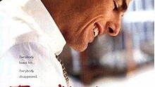 220px-Jerry_Maguire_movie_poster