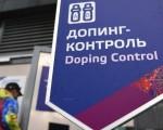 Federación_Rusa_de_Atletismo