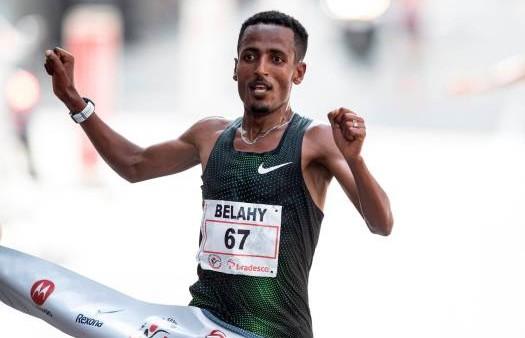 belay-tilahun-bezabh-31-12-2018-6368_11074663_20181231115020