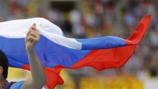 Rusia-696x392